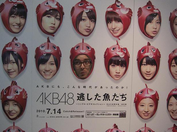 20100805akb48.jpg