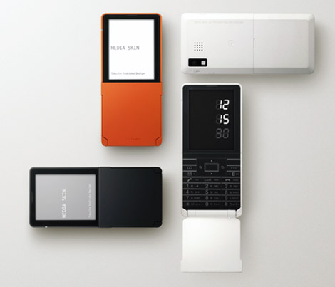 Media Skin Cell Phone